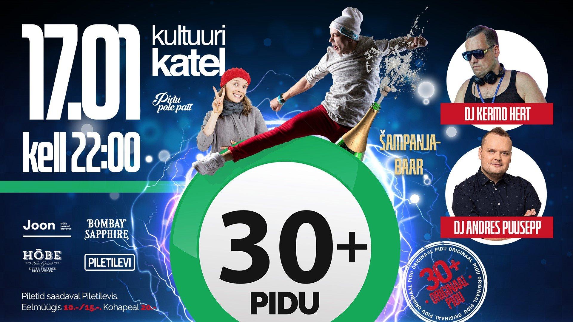1262730+ PARTY VOL. 27. PIDU POLE PATT!