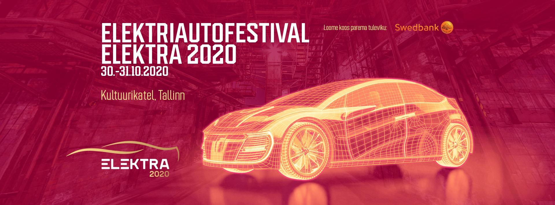 12771'Elektra 2020' electric car festival
